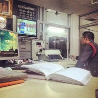Photo taken at Huamark Police Station by Lovesanova on 11/28/2013