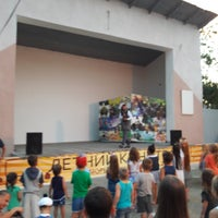 Photo taken at Кинотеатр под открытым небом by Екатерина Б. on 7/29/2017