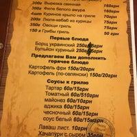 Снимок сделан в Біла Діброва пользователем Anastasia P. 8/20/2018