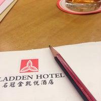 Photo taken at 石龙金凯悦大酒店 Gladden Hotel Shilong by Ben T. on 10/18/2014