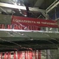 Photo taken at Евромойка by ЮЮ on 3/9/2015