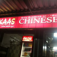 Photo taken at Jakaas Chinese by Aman B. on 1/31/2013