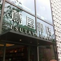Photo prise au Tsutaya Books par Hajime F. le4/21/2013