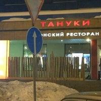 Снимок сделан в Тануки пользователем Дарья Е. 1/25/2013