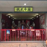 Photo taken at 魏武帝廟 by goshin on 1/31/2015