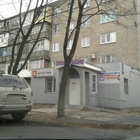 Photo taken at ЗАПЧАСТИ Дорожная карта by Oleh K. on 11/27/2013