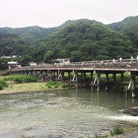 Photo taken at Togetsu-kyo Bridge by dragon_TA on 6/9/2013