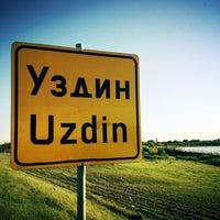 Photo taken at Uzdin by Daniel on 5/10/2014