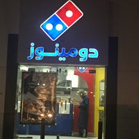 Photo taken at Domino's Pizza by Turki G. on 1/31/2017