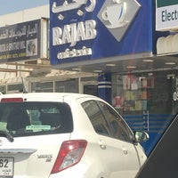 Photo taken at Chai Rajab by Nibras S. on 5/9/2017