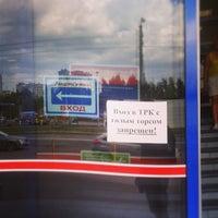 Photo taken at Активспорт by Alex Z. on 6/6/2014