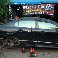 Photo taken at เกรียงไกร การช่าง by iLoveWhopper on 10/13/2012