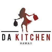 Photo taken at Da Kitchen Cafe by Da Kitchen Cafe on 7/11/2017