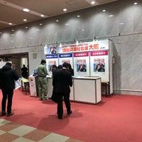 Photo taken at MyDome Osaka by まーぼー on 2/22/2018