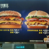 Photo taken at Burger King (汉堡王) by Amy L. on 12/7/2012