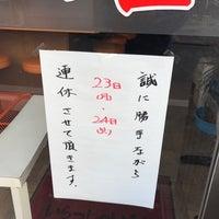 1/24/2017にToshiが老郷 本店(ラオシャン)で撮った写真