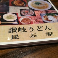 Photo taken at 昆ぶ家 西口店 by Toshi on 8/24/2016