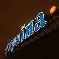 Снимок сделан в Универмаг «Украина» пользователем iulliia i. 3/19/2013