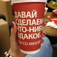 Снимок сделан в McDonald's пользователем Lena 12/6/2012