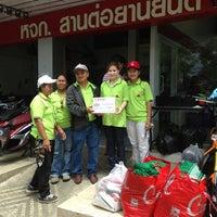 Photo taken at สานต่อยานยนต์ by Verutai L. on 9/25/2013