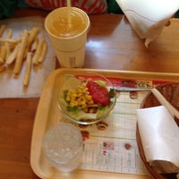 Photo taken at MOS Burger by Red P. on 4/13/2013