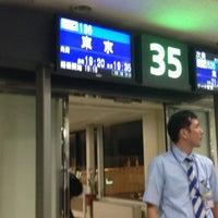 Photo taken at Gate 35 by atsuship on 3/1/2013