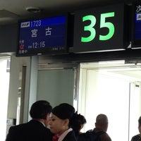 Photo taken at Gate 35 by atsuship on 1/28/2013