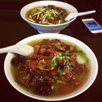 Photo taken at Tasty Noodle House (Pin Wei) by Victor H. on 6/19/2013