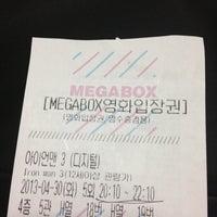 Photo taken at MEGABOX Bundang by Won S. on 4/30/2013