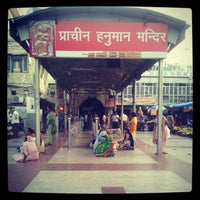 Photo taken at Sri hanuman temple by Ash W. on 10/27/2012