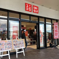 Photo taken at ユニクロ ビバモール寝屋川店 by 10001 4. on 11/23/2016