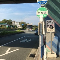 Photo taken at 滝野社インターバスストップ by 10001 4. on 9/2/2016