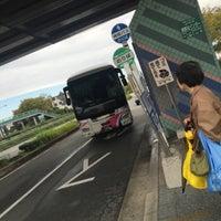 Photo taken at 滝野社インターバスストップ by 10001 4. on 10/17/2017