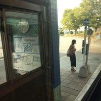 Photo taken at 滝野社インターバスストップ by 10001 4. on 9/15/2017