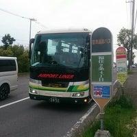 Photo taken at 福住3条2丁目 バス停 by Ish i. on 6/19/2016