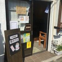 Foto scattata a 箱店favori da ama t. il 5/14/2016