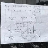 Foto scattata a 箱店favori da ama t. il 4/8/2017