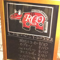 Photo taken at ヤマザキショップ 上総屋 by ama t. on 7/12/2018