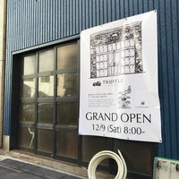 Photo taken at 深川モダン館通り by ama t. on 11/16/2017