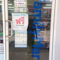 Photo taken at Family Mart หมู่บ้านศิลารมณ์ by Meta S. on 4/20/2014