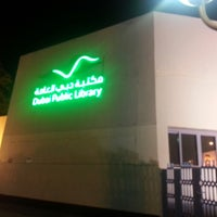 Photo taken at Dubai Public Library by Adriana B. on 10/17/2013
