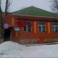 Photo taken at Курская энергосбытовая компания by Dmitriy K. on 4/1/2013