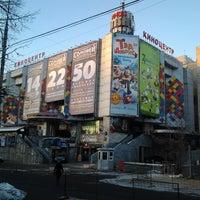 Снимок сделан в Соловей пользователем Sergei Spasibo @. 12/16/2012