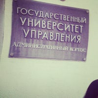 Photo taken at State University of Management by Igor A. on 4/16/2013