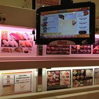 Photo prise au Genki Sushi par Jeja T. le2/23/2013