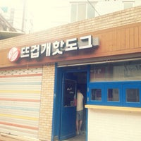 Photo taken at 빠니니 아저씨 by Miyoun W. on 6/4/2014