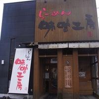 Photo taken at らーめん 味噌工房 by Masubuchi K. on 11/30/2012