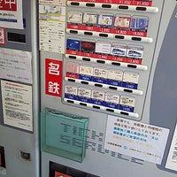 Photo taken at 伊神切手社 広小路店 by Masubuchi K. on 5/21/2018