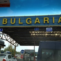 Photo taken at Bulgarian Border Control by Jorge S. on 8/11/2013