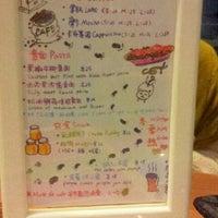 Photo taken at Muse De Cafe by Novitria A. on 12/24/2012